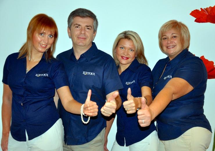 Команда LuxTour
